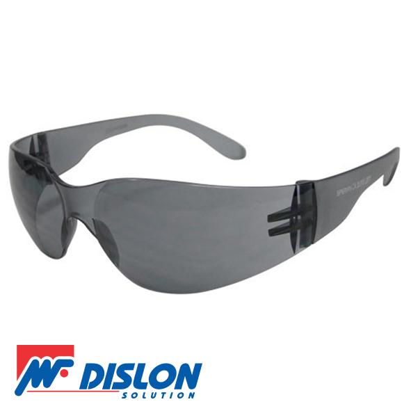 f3f1428d79193 Óculos de Segurança Leopardo - Dislon Solution - Distribuidor Industrial